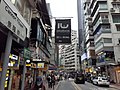 HK CWB 銅鑼灣 Causeway Bay 景隆街 Cannon Street shops near 謝斐道 Jaffe Road April 2020 SS2 01.jpg