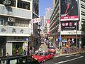 HK CWB Leighton Road n Matheson Street Woo Hing Hong Taxi.JPG