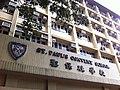 HK CWB Tung Lo Wan Road St Paul's Convent School name sign Jan-2013.JPG