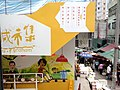 HK Central 嘉咸街 Graham Street Market 結志街 Gage Street Taste of Graham facade Dec 2016 Lnv2 001.jpg
