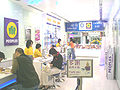 HK Central Des Vouex Road C Peoples Com HK Shop TM a.jpg