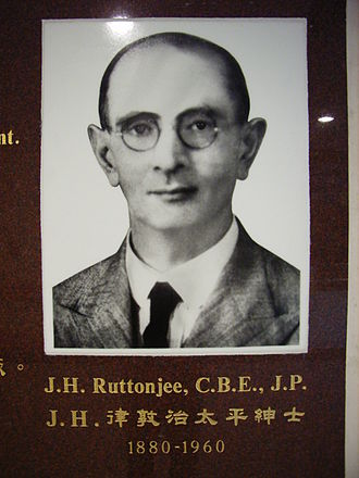 Jehangir Hormusjee Ruttonjee - Memorial plaque at Ruttonjee Hospital