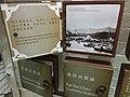 HK SSP 深水埗 Sham Shui Po 荔枝角 Lai Chi Kok 饒宗頤文化館 Jao Tsung-I Academy February 2019 SSG 58.jpg