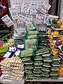 HK SYP 西營盤 Sai Ying Pun 正街 Centre Street Queen's Road West shop vegetable April 2021 SS2.jpg