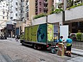 HK SYP 西營盤 Sai Ying Pun 皇后大道西 Queen's Road West HKTV Mall logistics truck September 2020 SS2 02.jpg