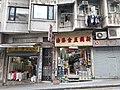 HK SYP 西營盤 Sai Ying Pun 第二街 Second Street near 水街 Water Street December 2020 SS2 03.jpg