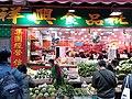 HK SYP 西環 Sai Ying Pun 皇后大道西 Queen's Road West shops n visitors February 2020 SS2 12.jpg