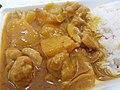 HK SYP 西環 Sai Ying Pun 鴻興茶餐廳 Hung Hing Restaurant 外賣 Take away food 晚餐 diner 盒飯 box rice curry chicken August 2020 SS2 01.jpg