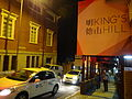 HK SYP night Bonham Road Western Street King's Hill sign King's College TownGas Dec-2015 DSC.JPG