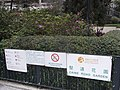 HK Sheung Wan Mid-levels 堅道花園 Caine Road Garden name sign March-2011.JPG