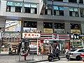 HK TST 尖沙咀 Tsim Sha Tsui June 2020 SS2 1001 08.jpg