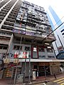 HK Tram 118 view 灣仔 Wan Chai 軒尼詩道 Hennessy Road KFC Restaurant sign East South Building October 2019 SS2.jpg