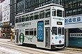 HK Tramways 88 at Pedder Street (20181013164349).jpg