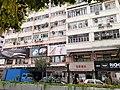 HK WC 灣仔 Wan Chai 駱克道 Lockhart Road September 2020 SS2 22.jpg