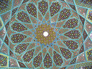 Fabric architectural design of Hafez tomb