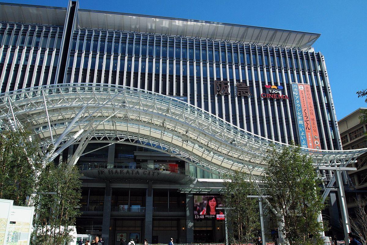 「博多 阪急」の画像検索結果