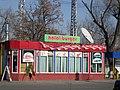 Halal Burger (5604439925).jpg