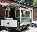 Category trams in halle an der saale wikimedia commons for Depot halle