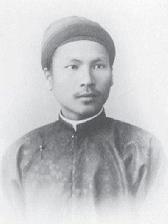 Hàm Nghi Vietnamese emperor