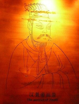Emperor Jing of Han - Portrait of Han Jingdi in Han Yang Ling Mausoleum