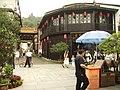 Hangzhou-exotic bazaar - panoramio - HALUK COMERTEL (17).jpg