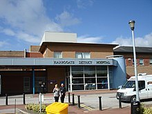 Harrogate district hospital main entrance.JPG
