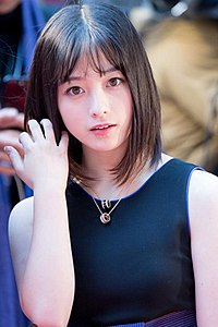 149632226e4cc 橋本環奈 - Wikipedia