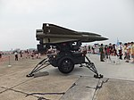 Hawk Missile Launcher Display at Gangshan Air Force Base 20111015.jpg