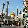 Hazarat-e- Fatemeh Masoumeh shrine Qom.jpg