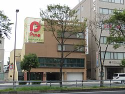 Headquarter of Pine Co.,Ltd..JPG