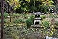 Heian Jingu 2008-11-24 (3253966127).jpg