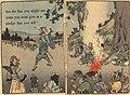 Hepburn(1886)kobutori-p010&11-man-dances-w-oni.jpg