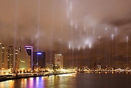 15 maggio 2007, linea di fuoco del memoriale del bombardamento di Rotterdam da parte della Luftwaffe, l'aeronautica militare tedesca, durante la seconda guerra mondiale.