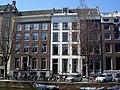Herengracht nr. 258.JPG