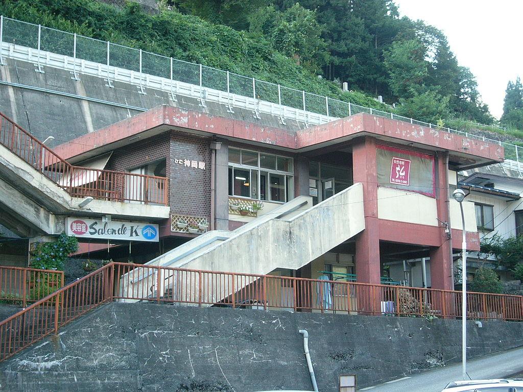 駅舎(2006年9月)
