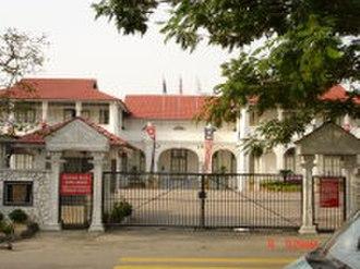 Muar (town) - Muar High School