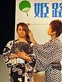 Himeji Yukata Matsuri 2009p1 013.jpg