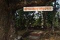 Hindu shrine in Pernem 2020-01-08-4.jpg