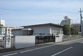 Hirakata Division Criminal Investigation.JPG