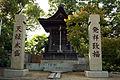 Hiromine-jinja by CR 40.jpg