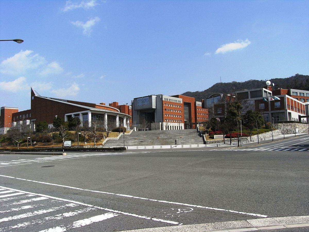 hiroshima city university wikipedia