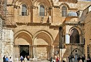 Holy sepulchre exterior