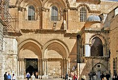 The Church of the Holy Sepulchre, where Sophronius invited Caliph Umar to offer Salah.
