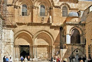 Siege of Jerusalem (636–637) - Present-day building of the Church of the Holy Sepulchre, where Sophronius invited Caliph Umar to offer salat.