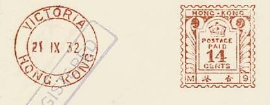 Hong Kong stamp type AA1.jpg