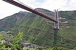 Hongjun Chishuihe Bridge image.jpg