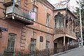 House in Tbilisi where Olga Guramishvili lived.jpg