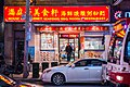 House of Gourmet Seafood, BBQ, Noodle Restaurant in Toronto Chinatown with bus.jpg