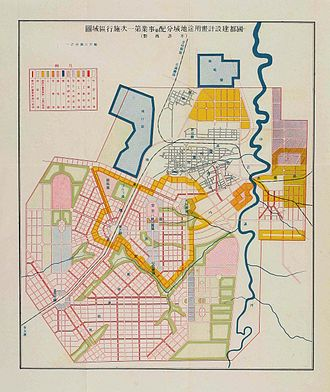 Changchun - Hsinking Master Plan Map (1934)