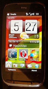 Htc Touch Pro2 Georgy.JPG